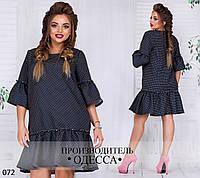 Платье норма+батал 072 /р31