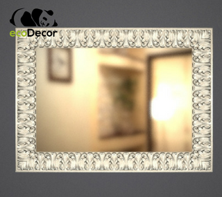 Зеркало настенное Lucknow в серебряной раме