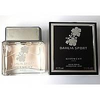 Женская парфюмированная вода Givenchy Dahlia Sport edp 75 ml