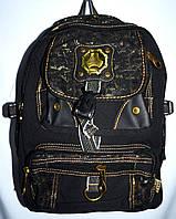 Мужской брезентовый черный рюкзак 27*36 см см