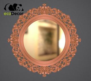 Зеркало настенное Manaus в бронзовой раме