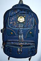 Мужской брезентовый синий рюкзак 27*36 см см