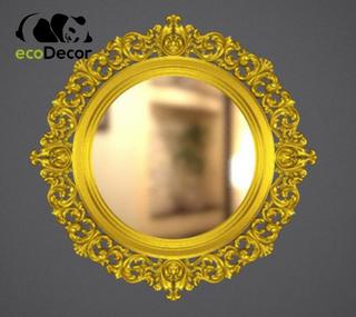 Зеркало настенное Manaus в золотой раме