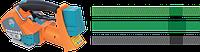 Упаковочная машинка батарейного типа ITA 20