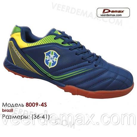 Кроссовки для футбола  Demax размеры 36-41 (Бразилия)