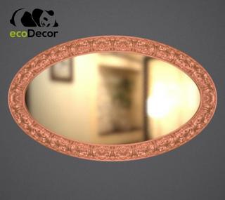 Зеркало настенное Marseilles в бронзовой раме