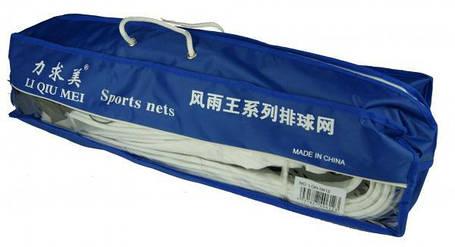 Сетка волейбольная LQN-0611, фото 2