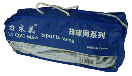 Сетка для волейбола профи LQN-0612, фото 2