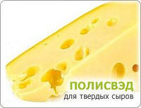 Сичужний фермент для виготовлення сиру