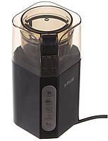 Электрическая кофемолка A-Plus 1587, фото 1