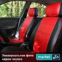 Чехлы на сиденья Dacia Logan из Экокожи (AVto-AMbition), передние (1+1)