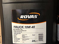 Полусинтетическое моторное масла Rovas Truck 10w40 20L
