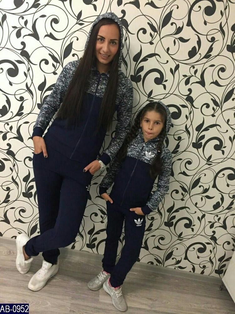 Спортивный костюм детский Меланж Adidas 38 тёмно-синий и 36 голубой  ткань двунитка