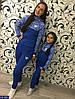 Спортивный костюм детский Меланж Adidas 38 тёмно-синий и 36 голубой  ткань двунитка, фото 2
