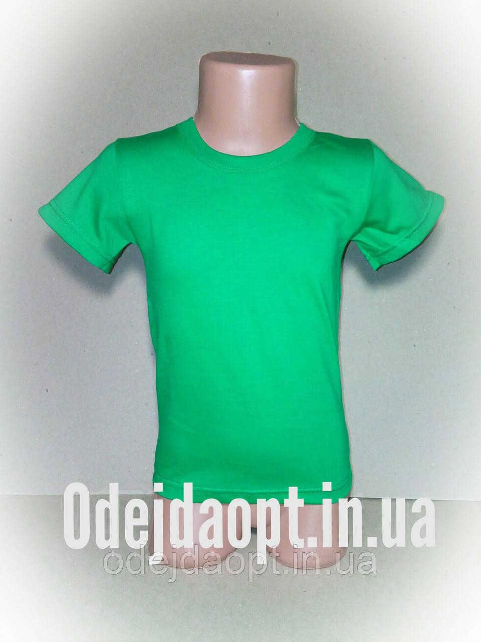 Детская однотонная зеленая футболка 2,3,4,5,6,7,8,9,10,11 12,13,14,15 лет