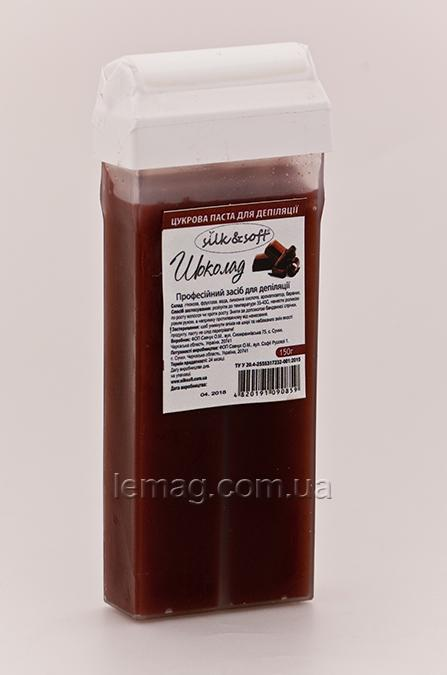Silk&Soft Ароматизированная сахарная паста в кассете - Шоколад, 150 г