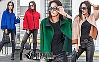 Куртка - пальто Одрі 4 кольори