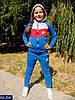 Спортивный костюм детский Nike со вставками  34,36,38   ткань двунитка 2 цвета, фото 2
