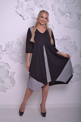 970c08669ff Стильное женское платье миди большого размера с фигурным низом 50-60 ...