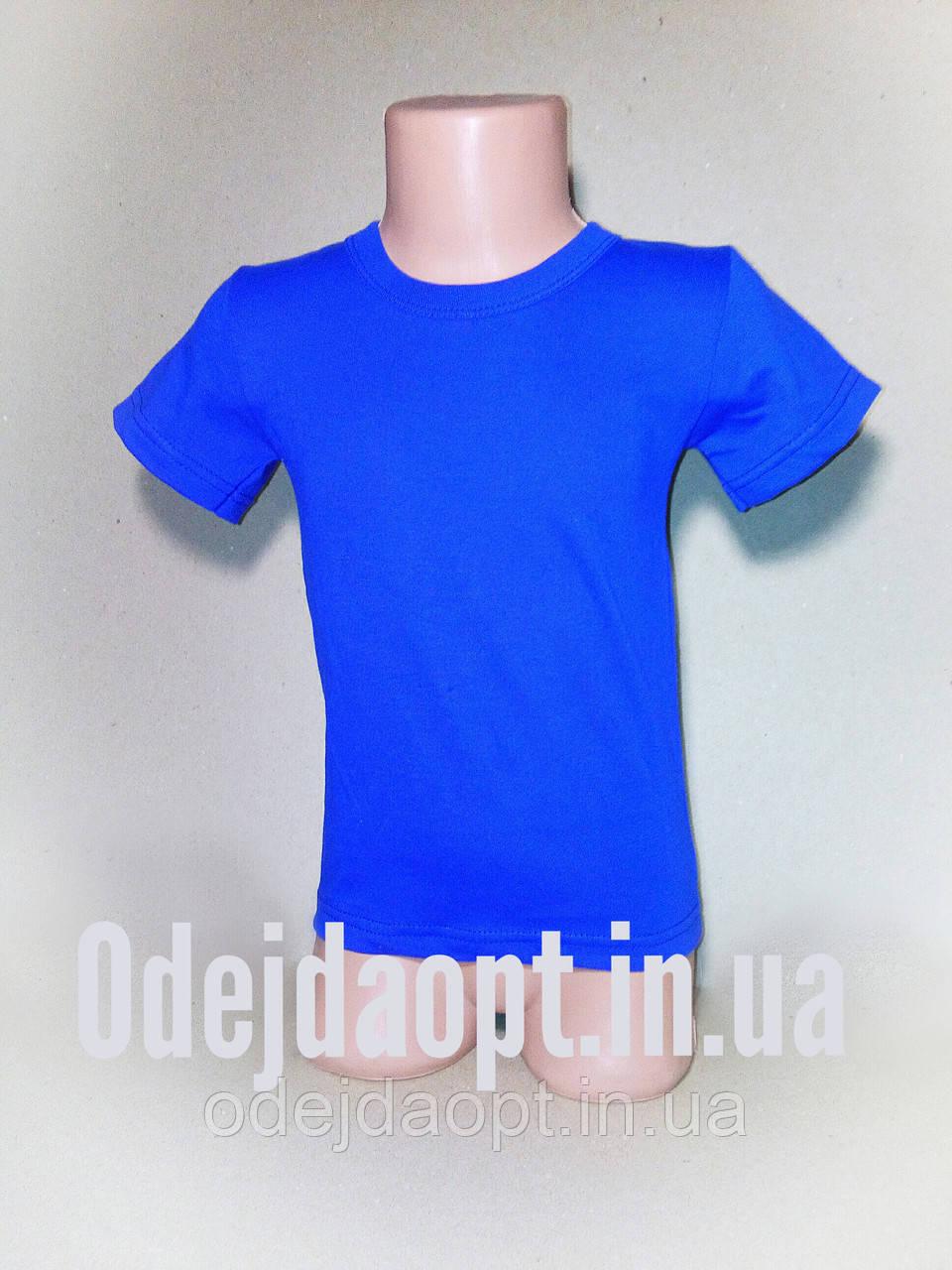 Детская однотонная синяя футболка 2,3,4,5,6,7,8,9,10,11,12,13,14,15  лет