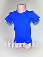 Детская однотонная синяя футболка 2,3,4,5,6,7,8,9,10,11,12,13,14,15  лет, фото 1