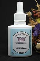 Ремувер для хны Remover, 30 мл