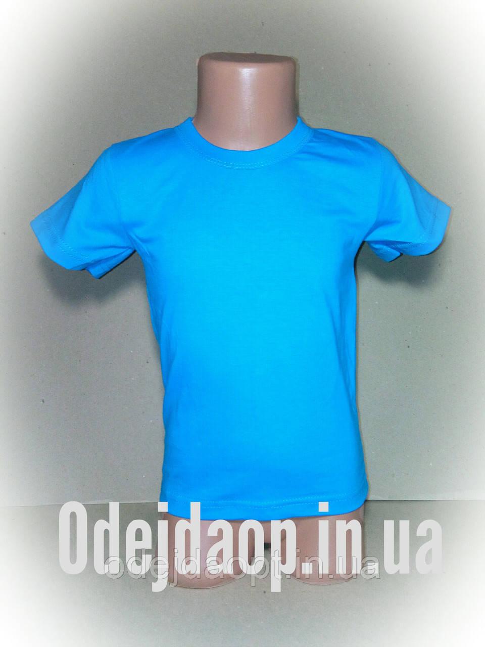 Детская однотонная голубая футболка 3,4,5,6,7,8,9.10,11,12,13,14,15 лет