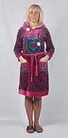 Женский велюровый длинный халат с капюшоном - Большое яблуко