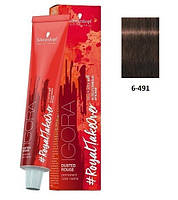Краска для волос 6-491 Schwarzkopf Igora Royal темный русый бежевый фиолетовый сандре 60 мл, фото 1