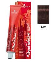 Краска для волос 5-869 Schwarzkopf Igora Royal светло-коричн. красный шоколадно-фиолет. 60 мл, фото 1