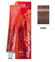 Краска для волос 8-849 Schwarzkopf Igora Royal светло-русый красный бежево-фиолетовый 60 мл, фото 1