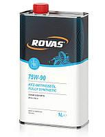 Синтетическое трансмиссионное масло Rovas 75w90 GL-4, GL-5 1L