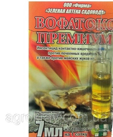 Вофатокс 7 мл инсектицид