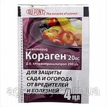 Кораген 4 мл инсектицид