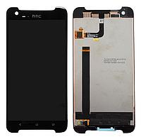 Дисплей (экран) для HTC One X9 + тачскрин, черный