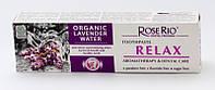 Зубная паста Rose Rio Relax Aromatherapy&Dental Care 65 ml