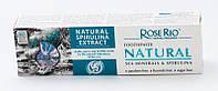 Зубная паста Rose Rio Natural Sea Minerals & Spirulina 65 ml