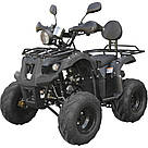 Квадроцикл Spark SP 125-5, фото 2