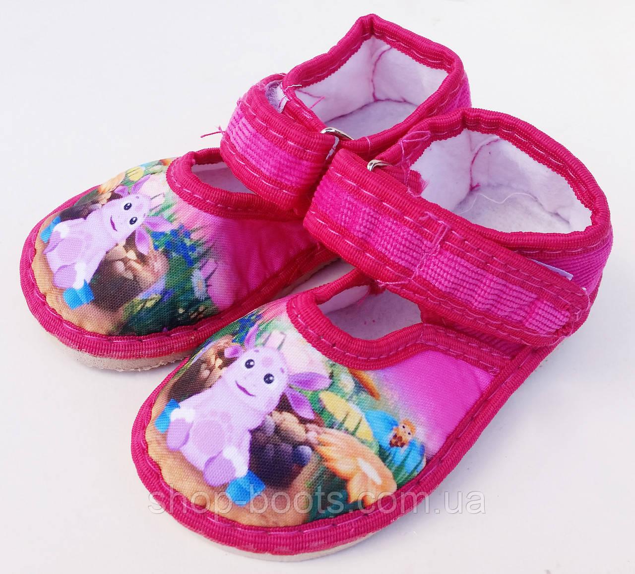 Детские тапочки пинетки для садика. 13 - 17.5 рр. Модель пинетки лунтик розовый