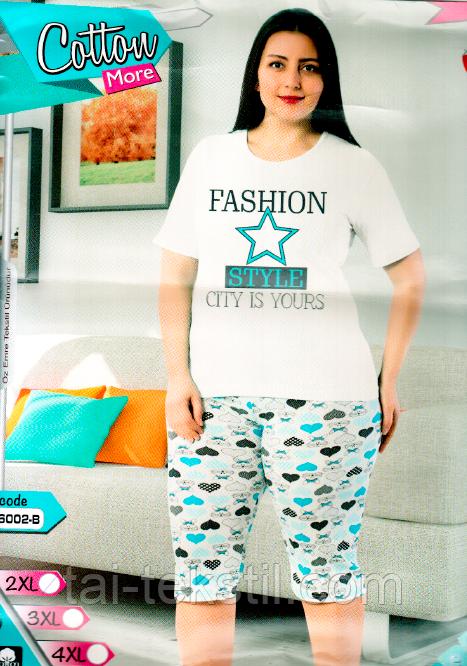 Пижама большие размеры футболка и капри хлопок разные цвета Cotton More № 50002