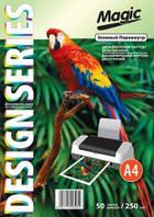 Дизайнерский картон А4 двухсторонний Зеленый Перламутр 250 г/м, 50л.