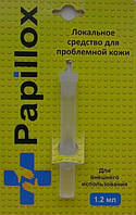 Papillox от папиллом и бородавок (Папиллокс)