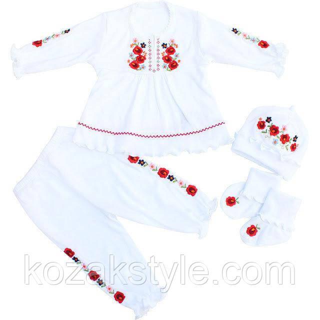 Костюм для немовлят (на дівчинку) біло-червоний