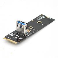 Адаптер M2-PCI-e x16, USB, черный, Пакет