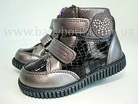 Демисезонные ботинки Tom.M. Размеры 23.