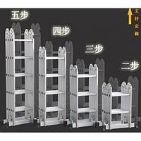 Лестница-стремянка AY-403 (4*3), 3,6м