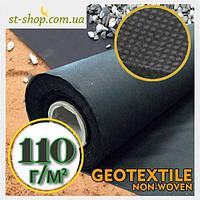 """Геотекстиль (спанбонд) """"SHADOW"""" плотностью 110г/м2 (1,6*50м черное), фото 1"""