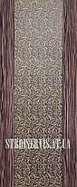Купить межкомнатные двери Глазго (Вудок) декоративная ткань, фото 2