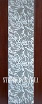 Купить межкомнатные двери Глазго (Вудок) декоративная ткань, фото 3