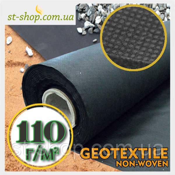 """Геотекстиль (спанбонд) """"SHADOW"""" плотностью 110г/м2 (3,2*50м черное), фото 1"""